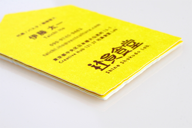社員食堂Lab.2_名刺4.