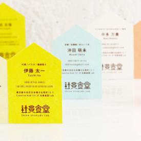 design_shashoku_b