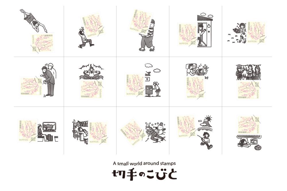 切手のこびと_03