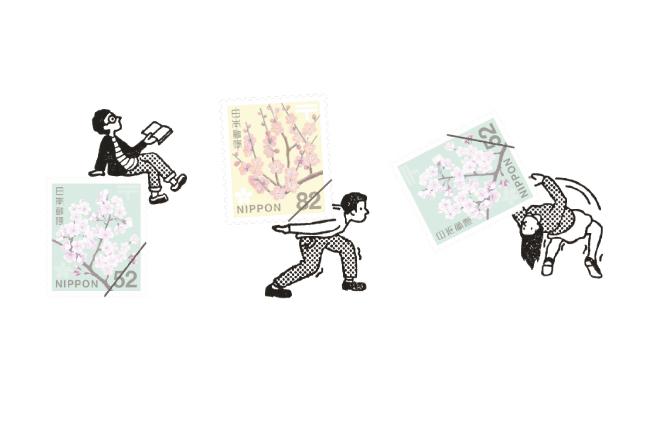 切手のこびと04.